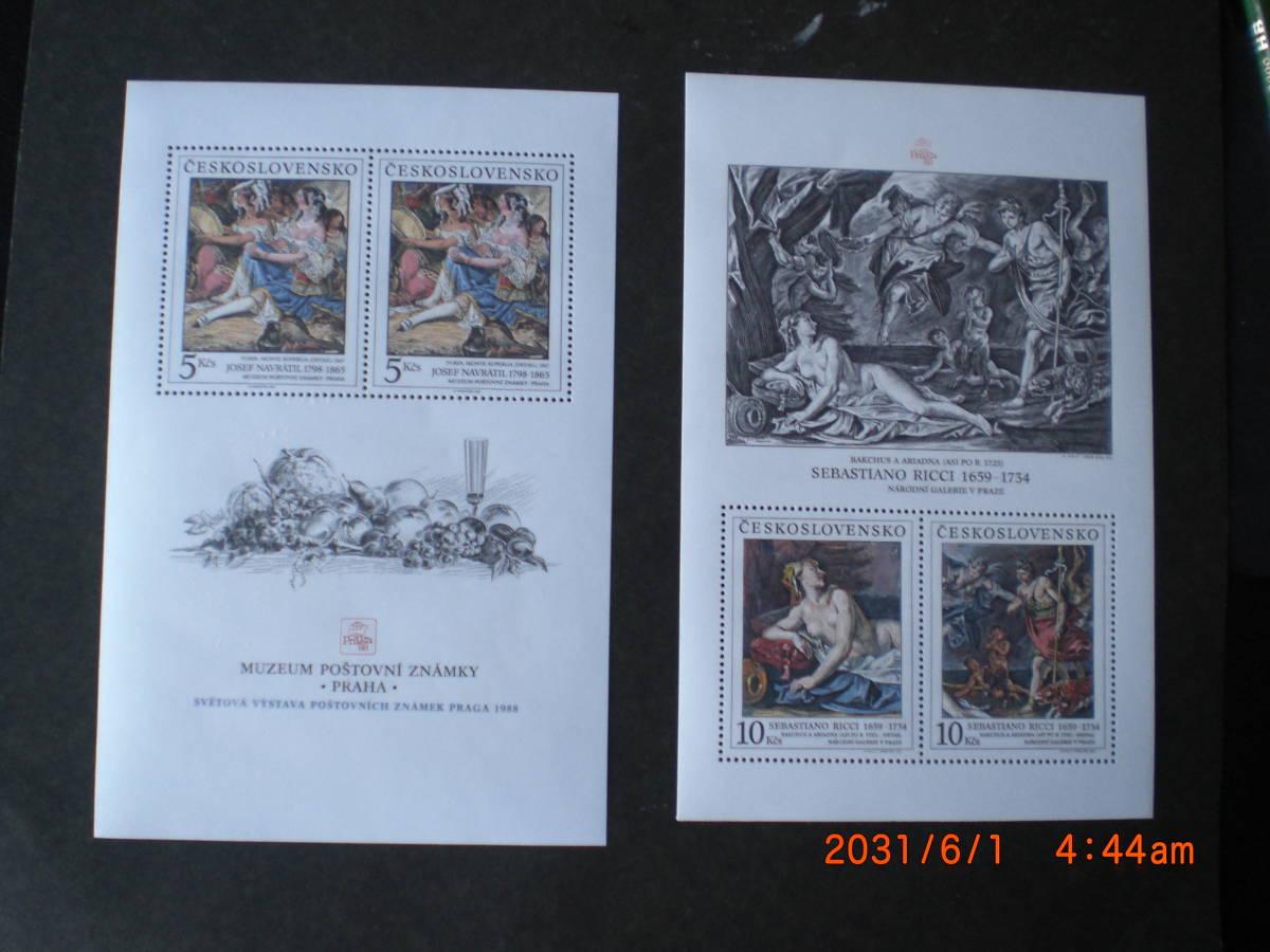 チェコの美術切手ーリッチ画「バッカスとアリアドネ」ほか 1988年 3種完 未使用 チェコスロヴァキア VF/NH_画像1