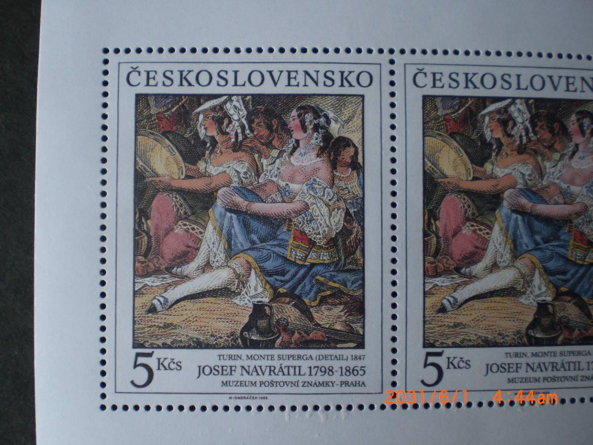 チェコの美術切手ーリッチ画「バッカスとアリアドネ」ほか 1988年 3種完 未使用 チェコスロヴァキア VF/NH_画像2