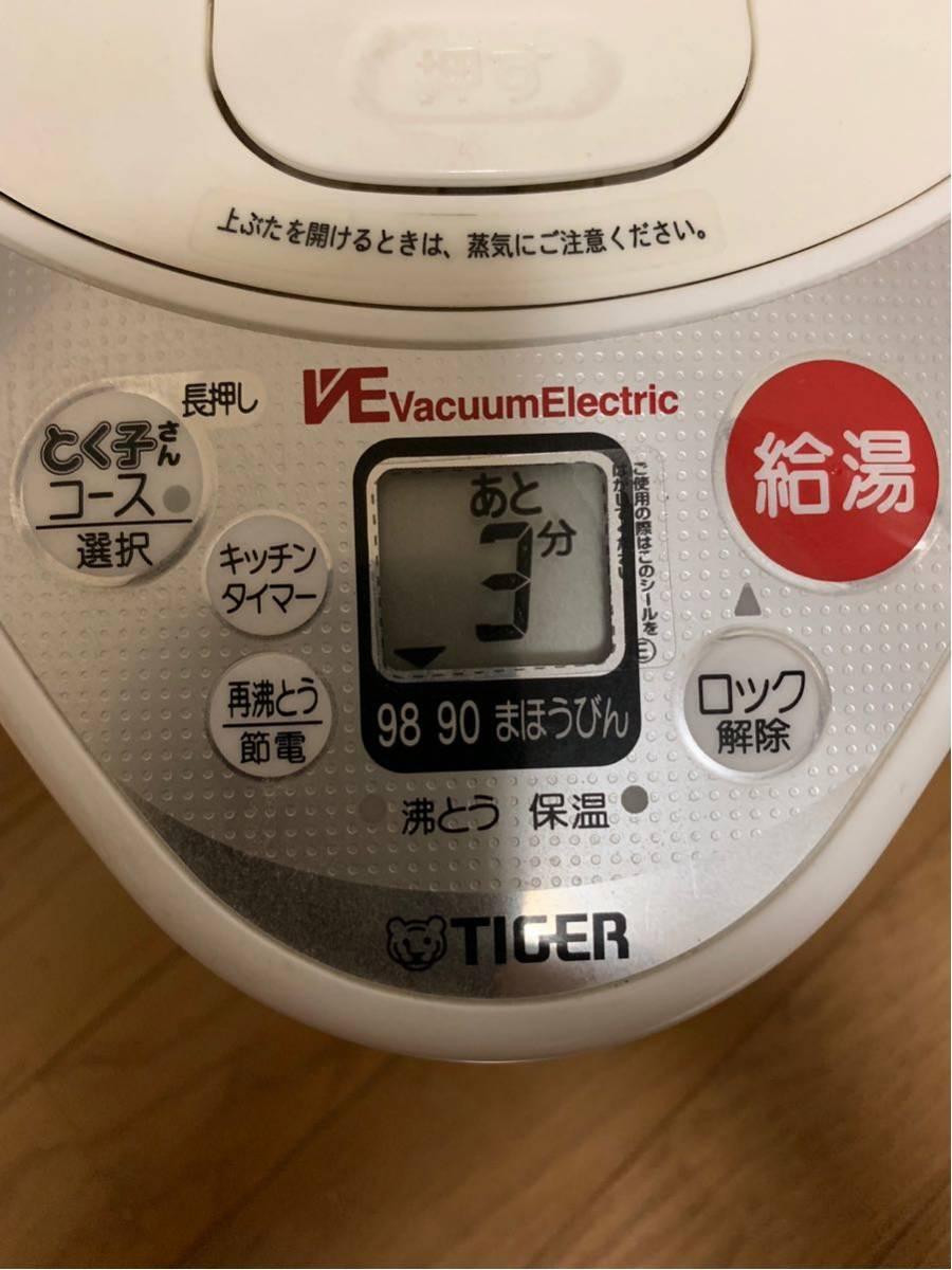 TIGER タイガーVE電気まほうびん PVE-B300-WU(アーバンホワイト)_画像2