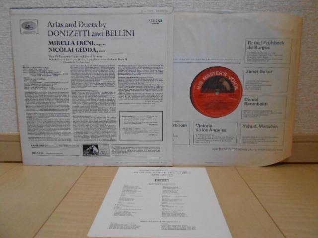 英HMV ASD-2473 オリジナル盤 フレーニ ゲッダ ドニゼッティ ベッリーニ オペラアリア & デュエット集 FRENI_画像3