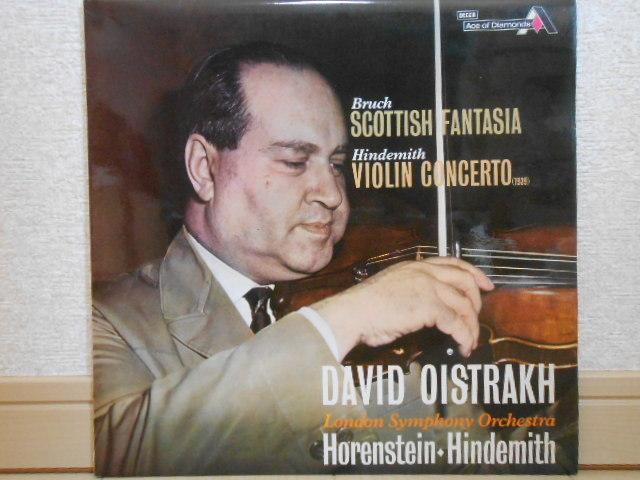 英DECCA SDD-465 オイストラフ ブルッフ スコットランド幻想曲 ヒンデミット ヴァイオリン協奏曲 OISTRAKH_画像1