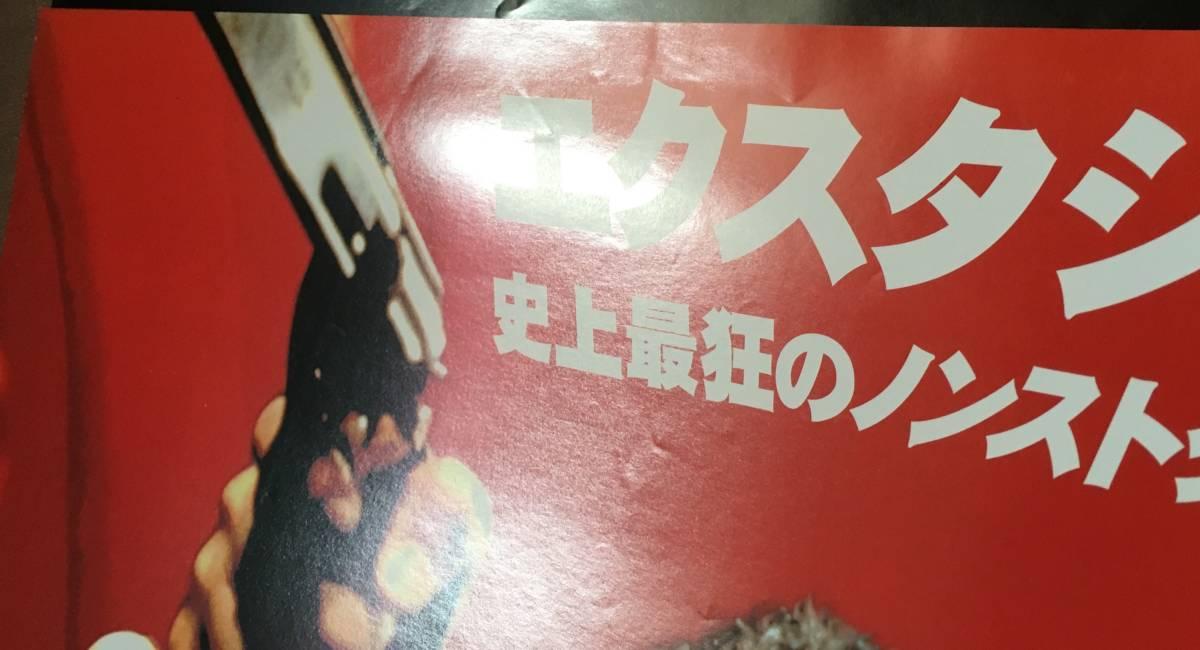 モニカ・ベルッチ『ドーベルマン』(1997年)ポスター☆非売品 ヴァンサン・カッセル_画像3