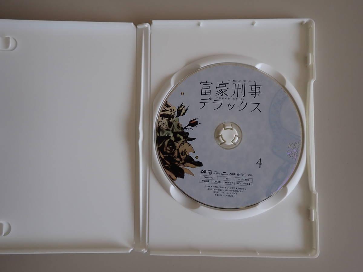 【レンタル版DVD】富豪刑事デラックス 4_画像2