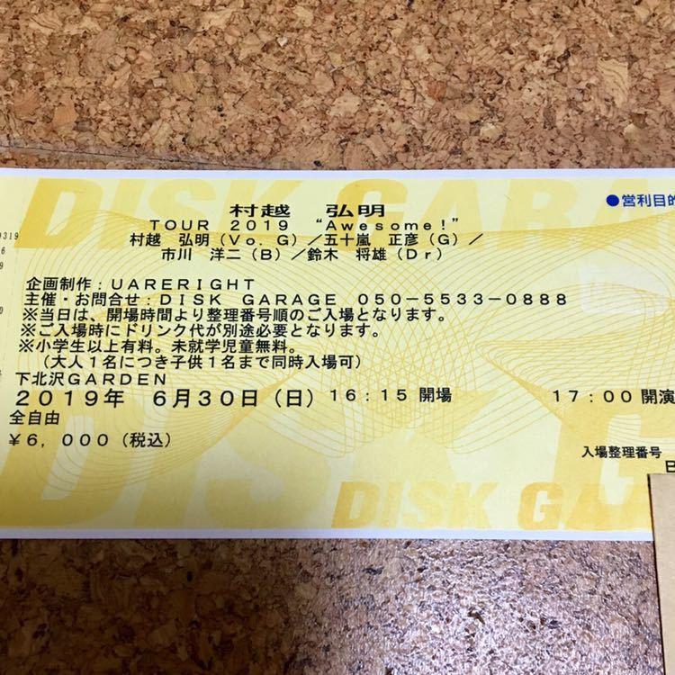 "6月30日 村越弘明 (Harry)TOUR 2019 ""Awesome!"" 下北沢GARDEN 1枚"