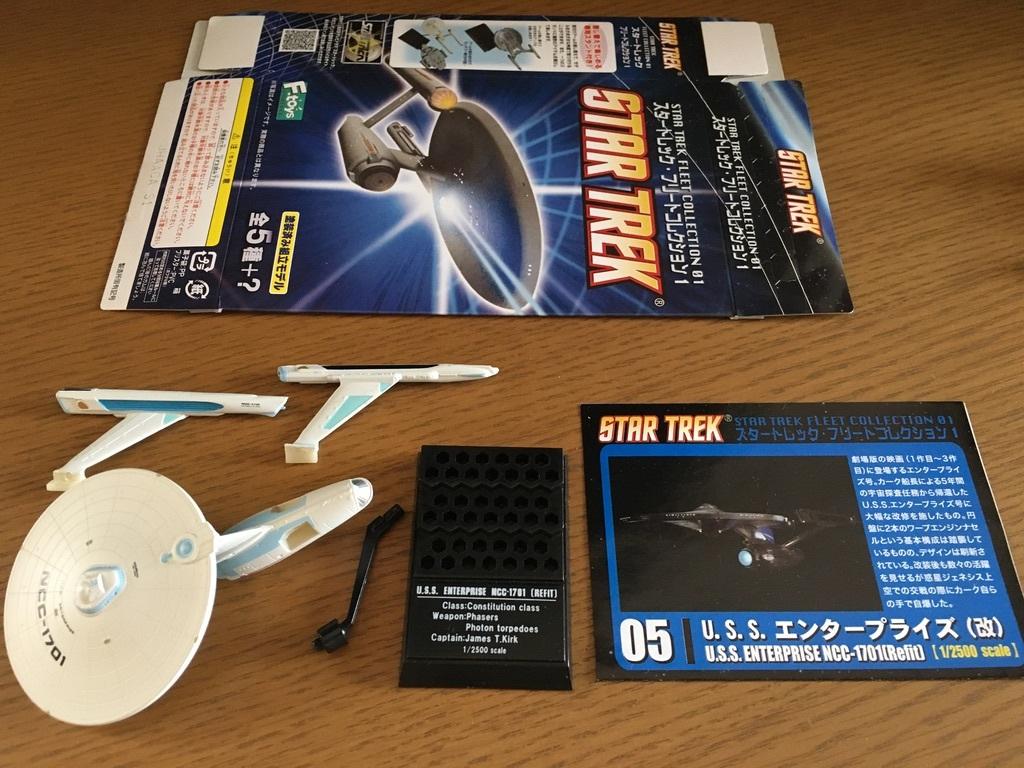 スタートレック・フリートコレクション1 NCC-1701、NCC-1701(改)_画像9