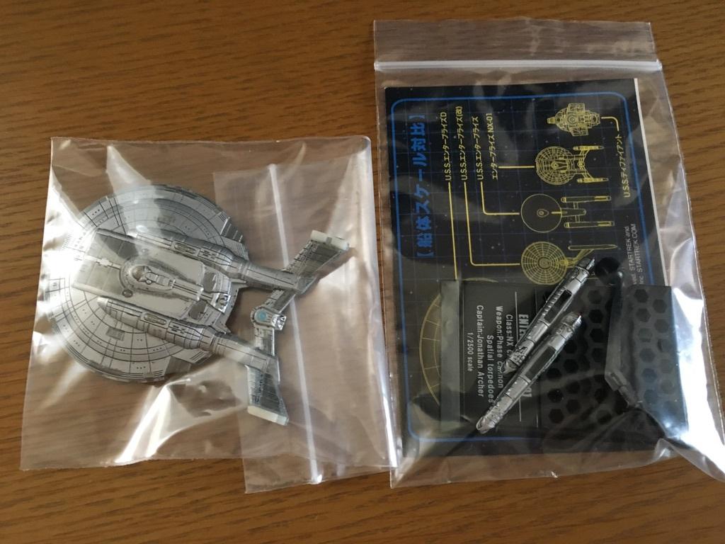 スタートレック・フリートコレクション1 NCC-1701、NX-01_画像9