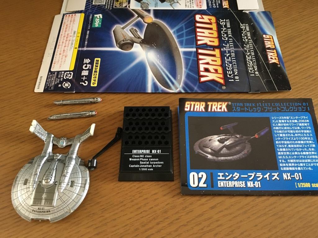スタートレック・フリートコレクション1 NCC-1701、NX-01_画像10