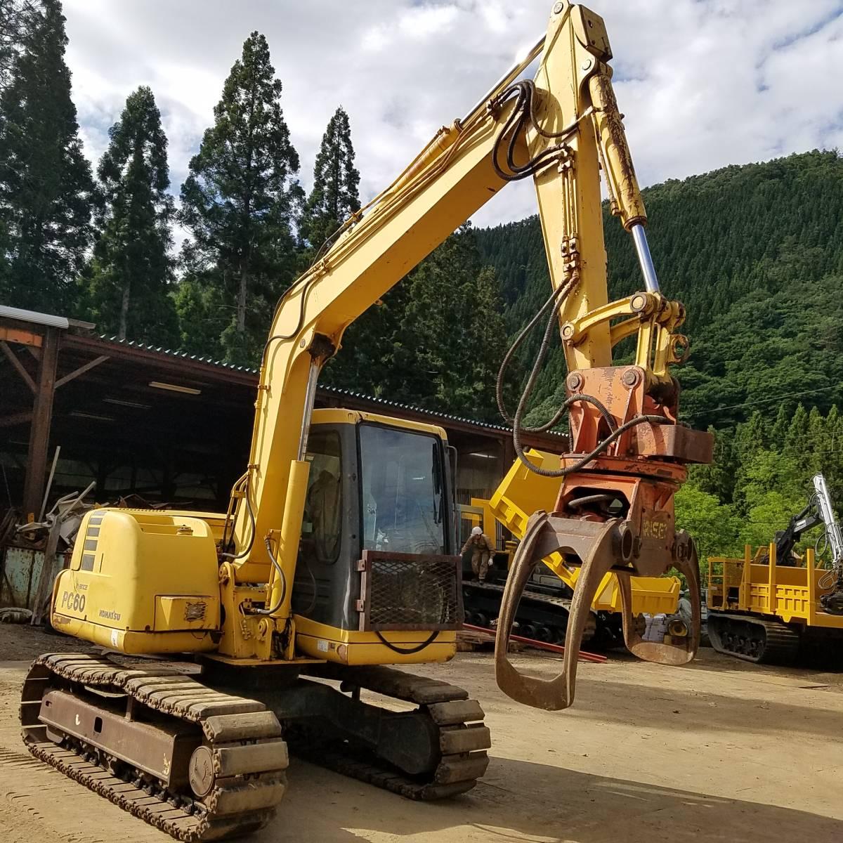 小松油圧ショベルPC60-7E(0.25M3)平成11年式(1999年)木材グラップル付き、新品リンク交換済み,メンテナンス整備済です。