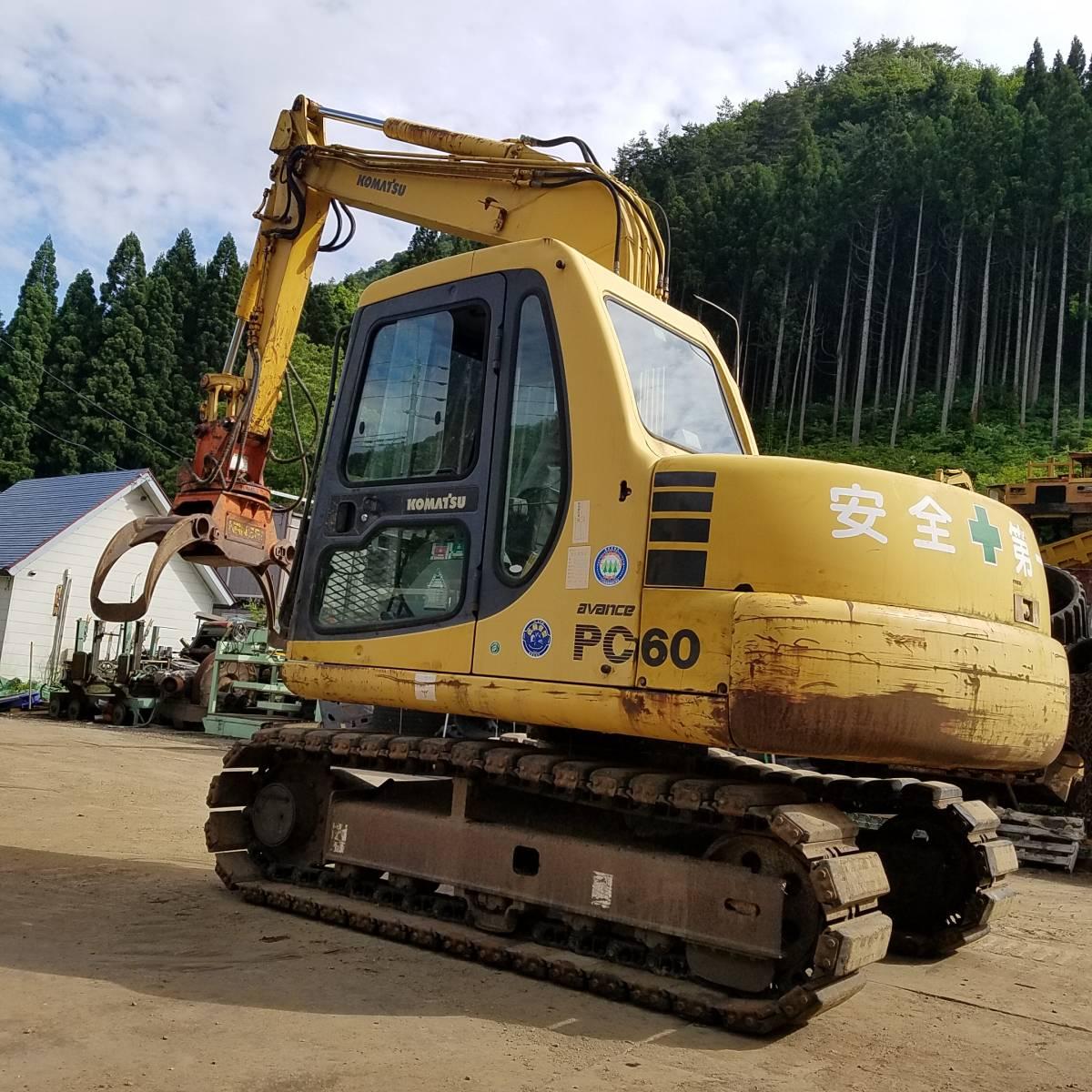 小松油圧ショベルPC60-7E(0.25M3)平成11年式(1999年)木材グラップル付き、新品リンク交換済み,メンテナンス整備済です。_画像3