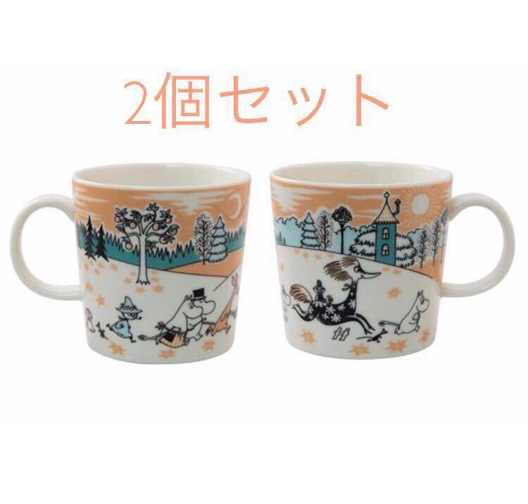 ★ ムーミンバレーパーク限定 マグカップ 2個セット ★ The special Arabia Moominvalley Park mug マグ アラビア社製 ★