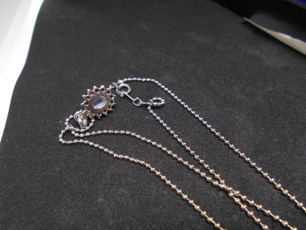 JewelryNO.U 天然石 水晶 1.5x1cm 4g 38cm ネックレス イヤリング ブレスレット ペンダントヘッド ブレスレット_画像3