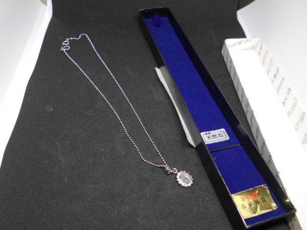 JewelryNO.U 天然石 水晶 1.5x1cm 4g 38cm ネックレス イヤリング ブレスレット ペンダントヘッド ブレスレット_画像1