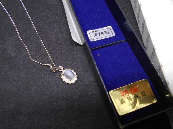JewelryNO.U 天然石 水晶 1.5x1cm 4g 38cm ネックレス イヤリング ブレスレット ペンダントヘッド ブレスレット_画像2