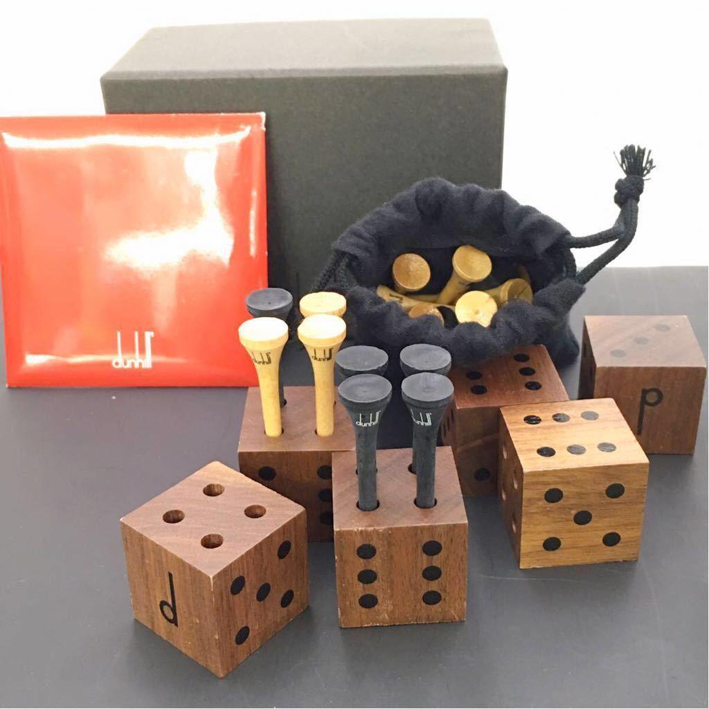 IQゲーム dunhill ダンヒル 木製 ゴルフ パズルゲーム ノベルティ 中古 /S407