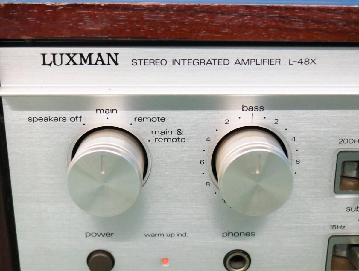 ▲送料無料☆|ラックスマン LUXMAN|プリメインアンプ|L-48X (G0899)_画像4