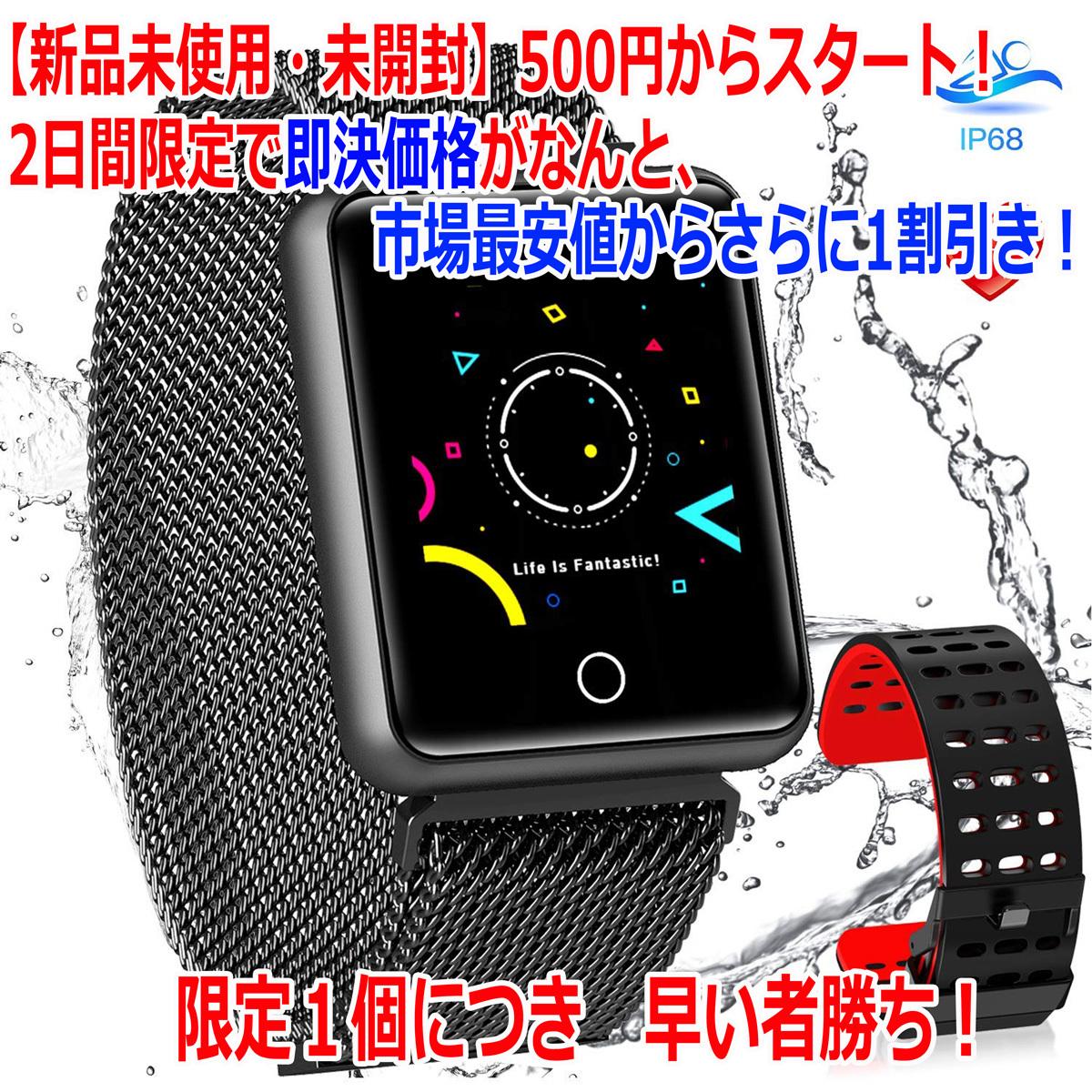 ★☆AGPTEK 2019最新 スマートウォッチ IP67防水 スマートブレスレット Bluetooth機能搭載 歩数計 タッチ操作【S0625】☆★