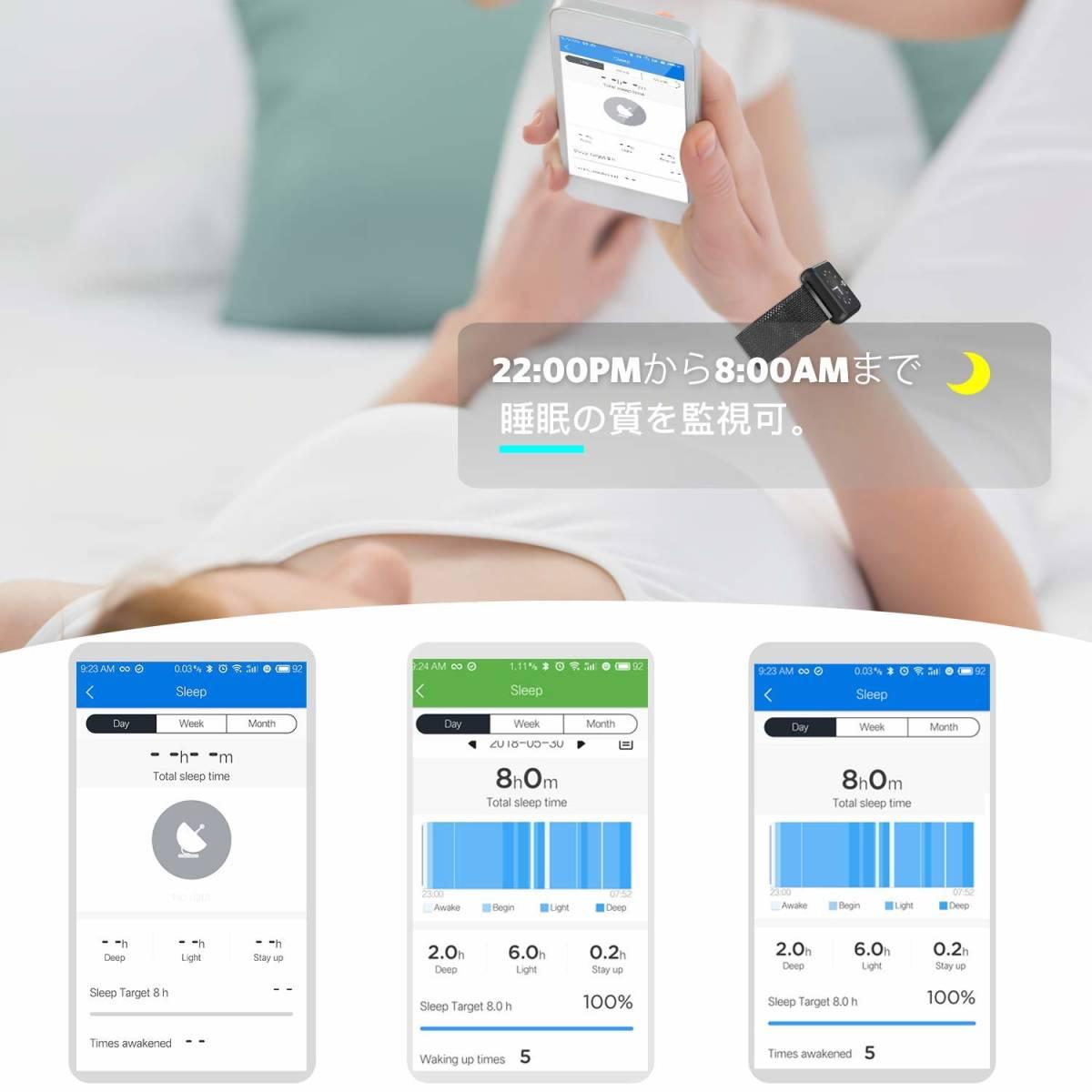 ★☆AGPTEK 2019最新 スマートウォッチ IP67防水 スマートブレスレット Bluetooth機能搭載 歩数計 タッチ操作【S0625】☆★_画像6