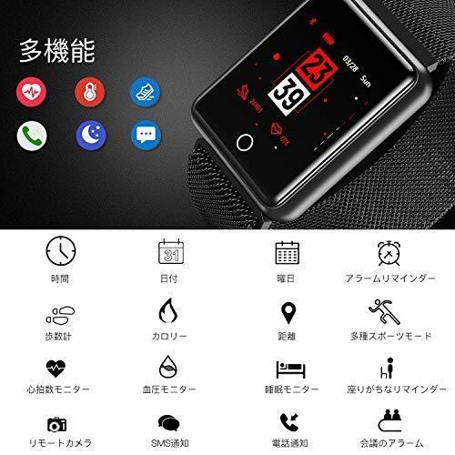 ★☆AGPTEK 2019最新 スマートウォッチ IP67防水 スマートブレスレット Bluetooth機能搭載 歩数計 タッチ操作【S0625】☆★_画像5