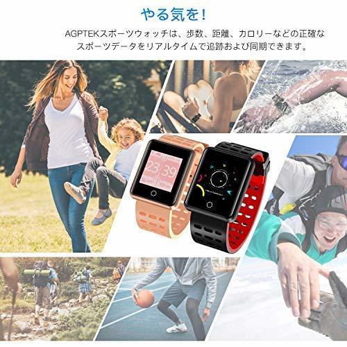 ★☆AGPTEK 2019最新 スマートウォッチ IP67防水 スマートブレスレット Bluetooth機能搭載 歩数計 タッチ操作【S0625】☆★_画像9