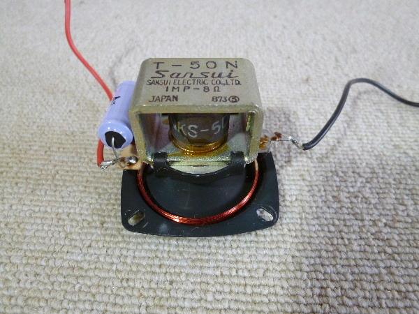 No.181 * speaker * tweeter * Sansui SP-50 T-50N 1 piece used