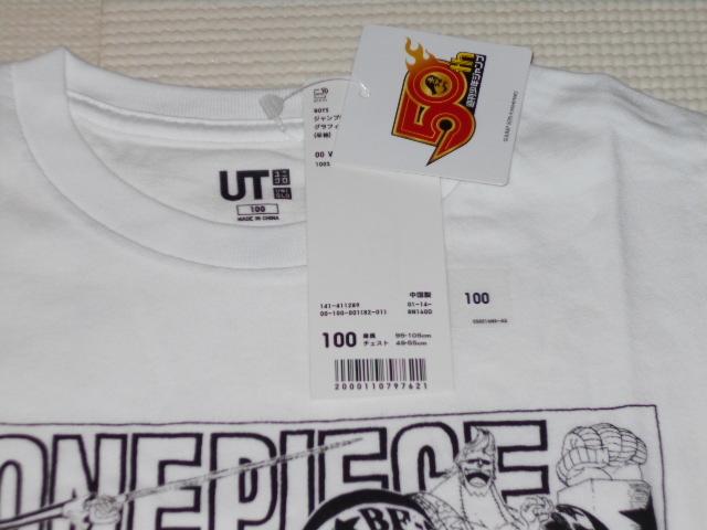UNIQLO ONE PIECE 半袖Tシャツ ホワイト 100サイズ ジャンプ50thグラフィックT ワンピース ユニクロ★新品未使用_画像2