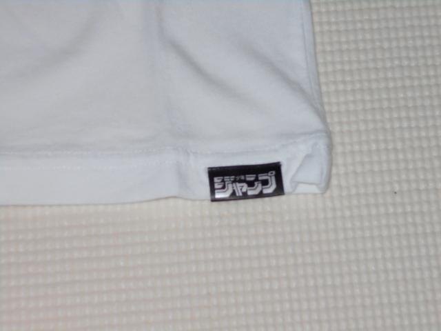 UNIQLO ONE PIECE 半袖Tシャツ ホワイト 100サイズ ジャンプ50thグラフィックT ワンピース ユニクロ★新品未使用_画像4