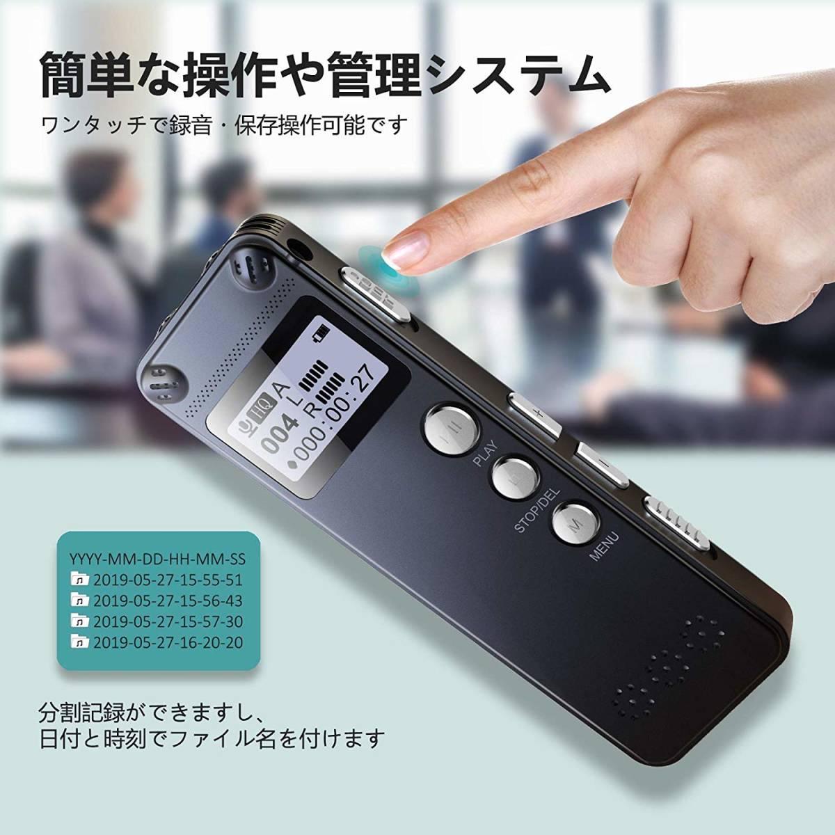 O991 新品 ボイスレコーダー ICレコーダー ノイズリダクション録音機 小型軽量MP3 高音質 大容量長時間録音 音声検出 定時録音_画像6