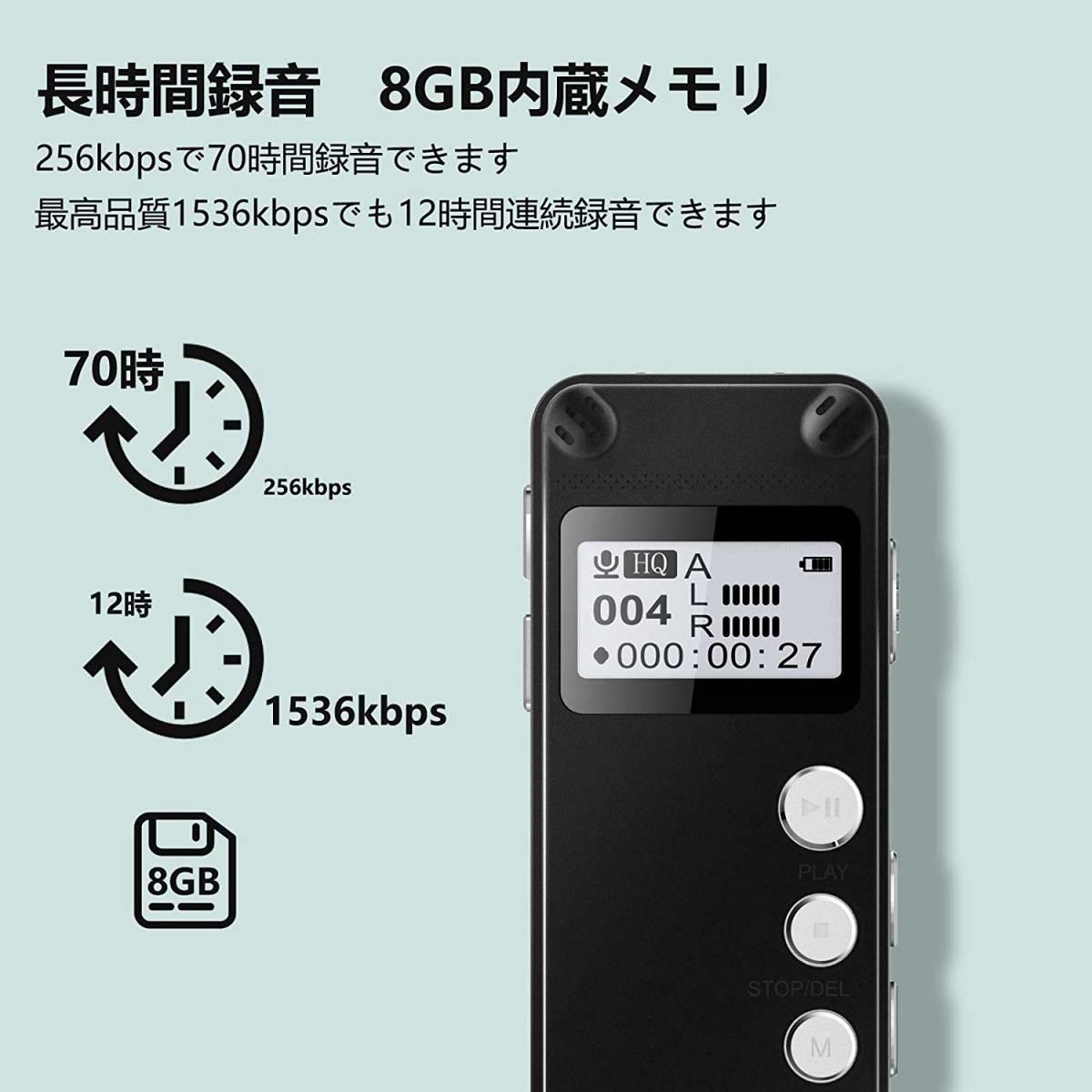 O991 新品 ボイスレコーダー ICレコーダー ノイズリダクション録音機 小型軽量MP3 高音質 大容量長時間録音 音声検出 定時録音_画像4