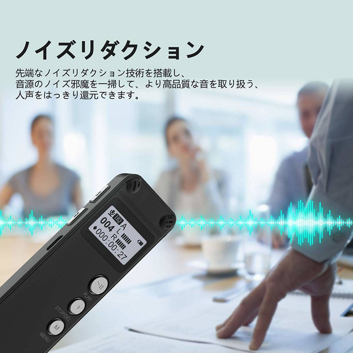 O991 新品 ボイスレコーダー ICレコーダー ノイズリダクション録音機 小型軽量MP3 高音質 大容量長時間録音 音声検出 定時録音_画像5