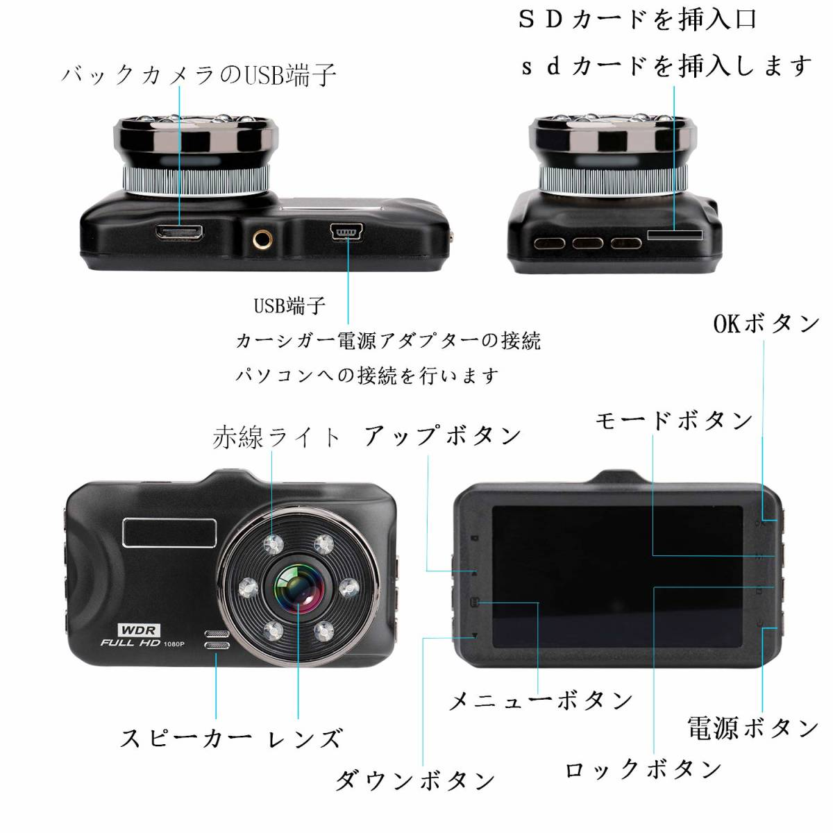 O951 新品 ドライブレコーダー 前後カメラ 32GB SDカード付き 1080P フルHD 1800万画素 3インチ 夜間撮影 170°広視野角 常時録画_画像5