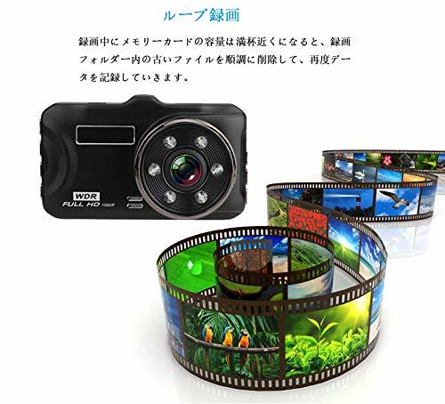 O951 新品 ドライブレコーダー 前後カメラ 32GB SDカード付き 1080P フルHD 1800万画素 3インチ 夜間撮影 170°広視野角 常時録画_画像4