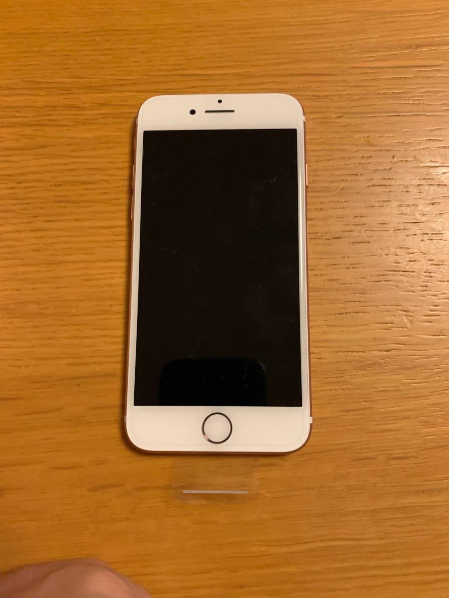 新品 未使用 docomo iPhone7 32GB ローズゴールド 一括購入◯ SIMロック解除_画像3