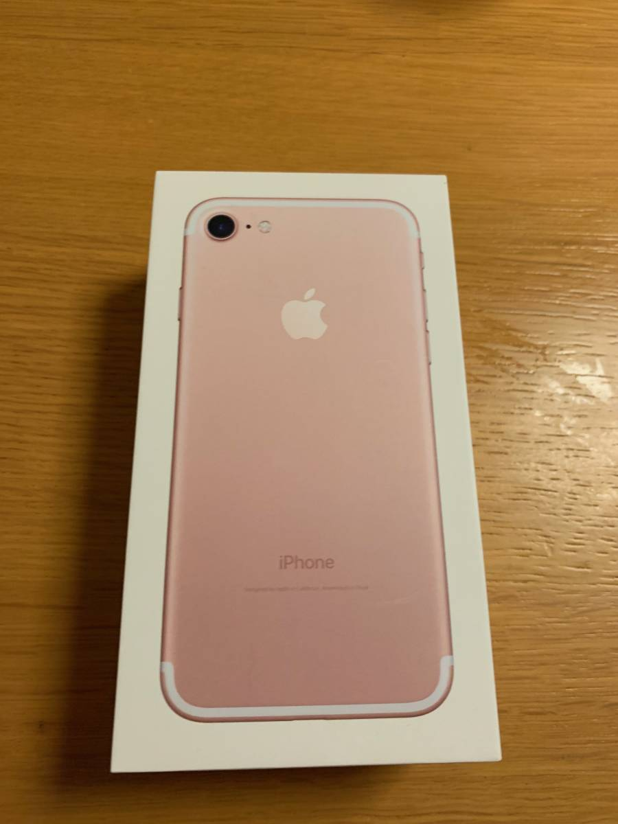 新品 未使用 docomo iPhone7 32GB ローズゴールド 一括購入◯ SIMロック解除