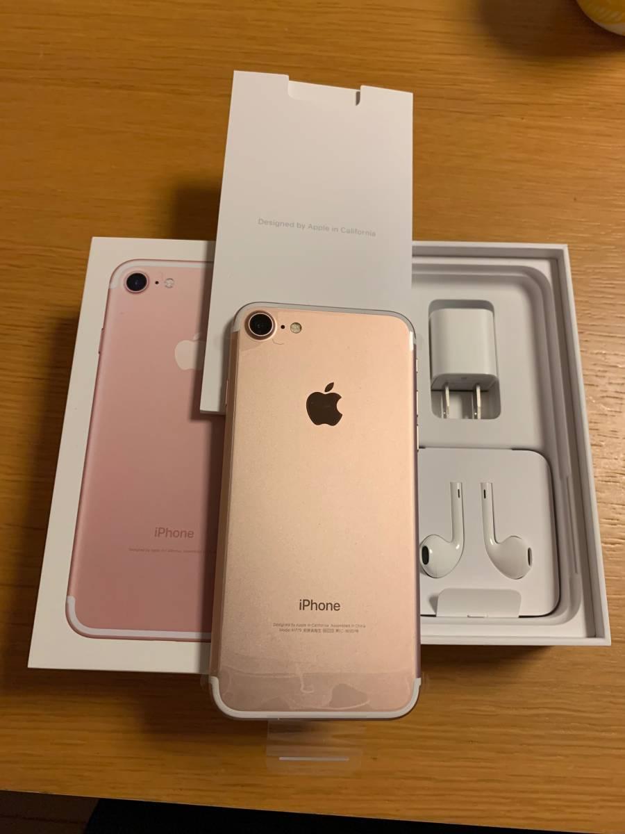 新品 未使用 docomo iPhone7 32GB ローズゴールド 一括購入◯ SIMロック解除_画像2