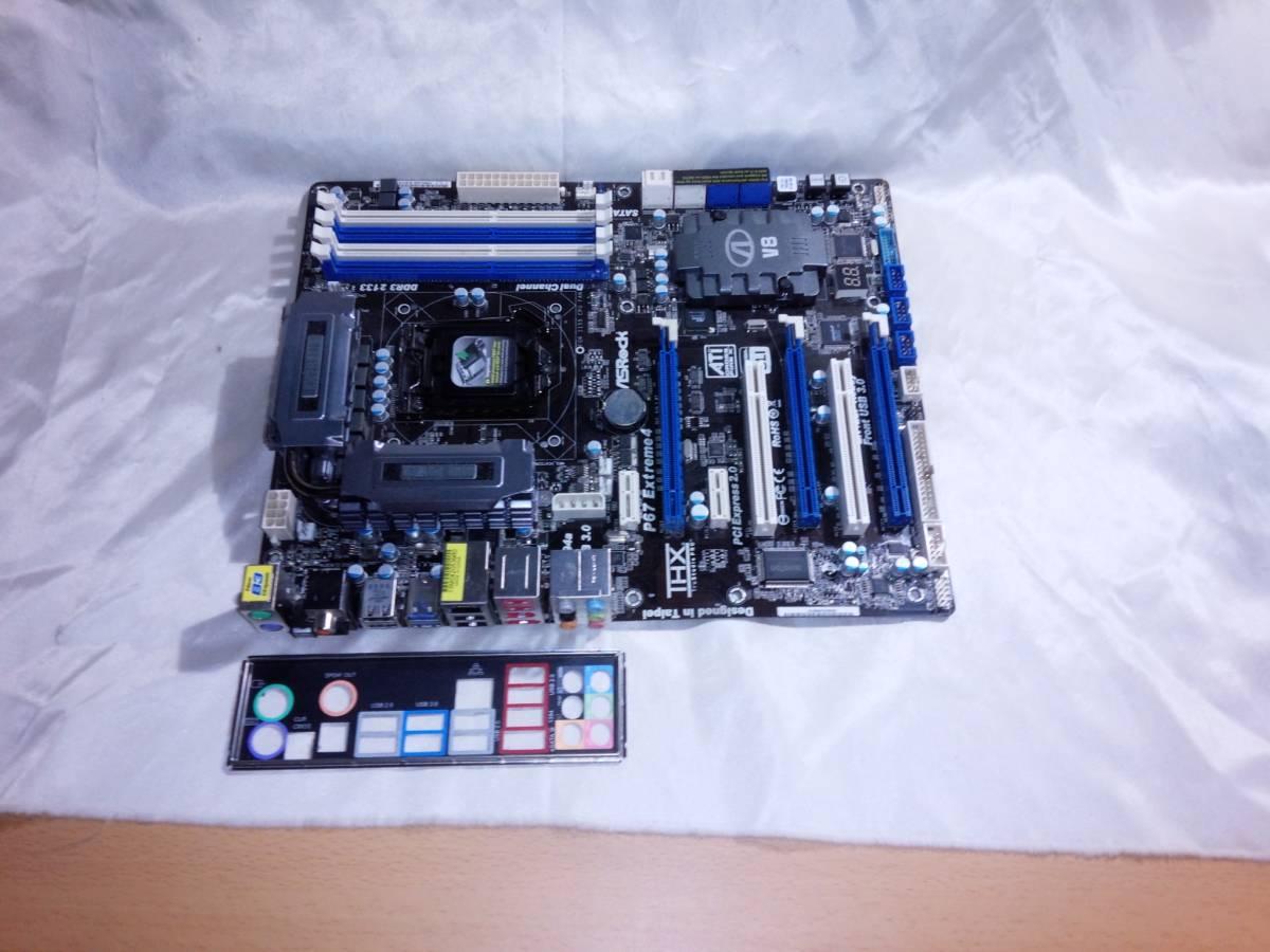 ★ASRock P67 EXTREME4 B3 LGA1155 P67 ATX●マザーボード
