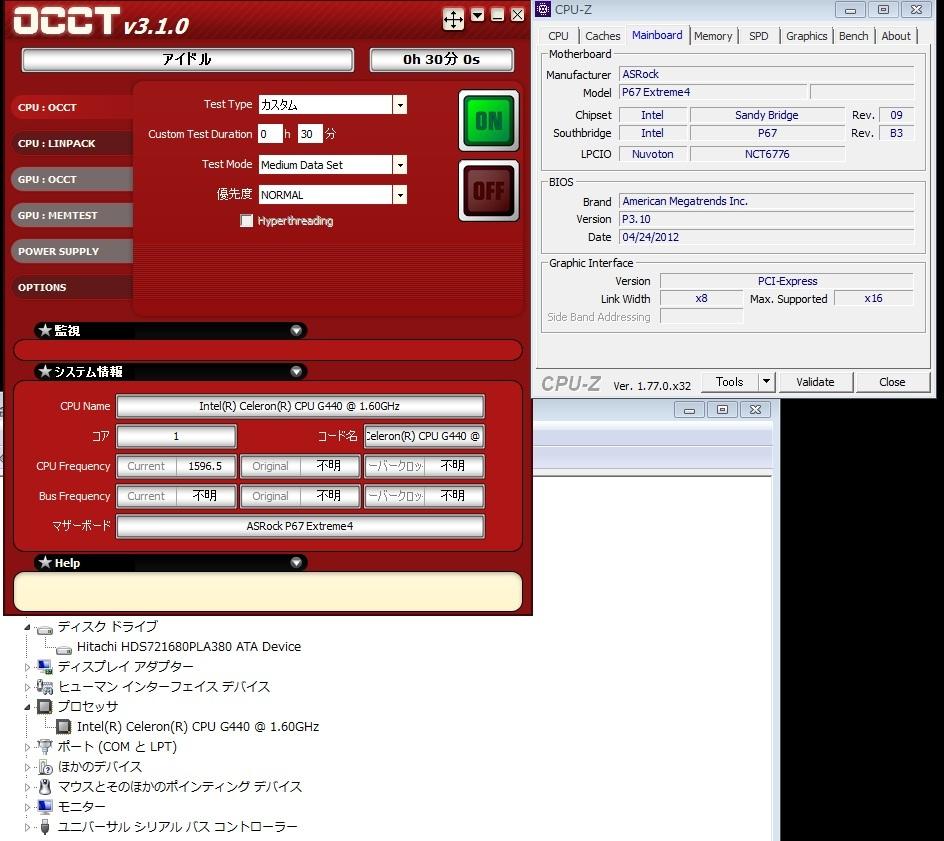 ★ASRock P67 EXTREME4 B3 LGA1155 P67 ATX●マザーボード_画像4