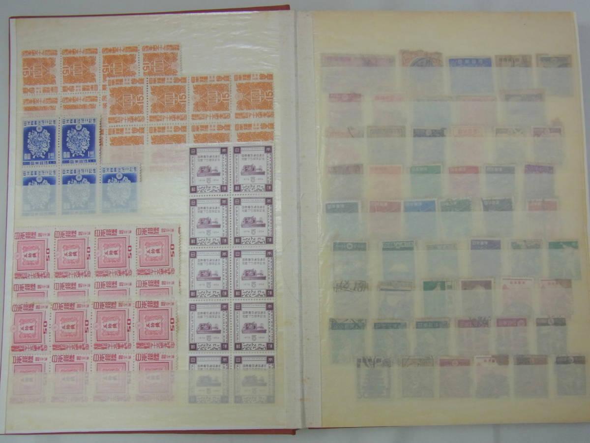 ☆未使用含む 日本切手 菊切手 昭和コイルなど いろいろ まとめて☆_画像2