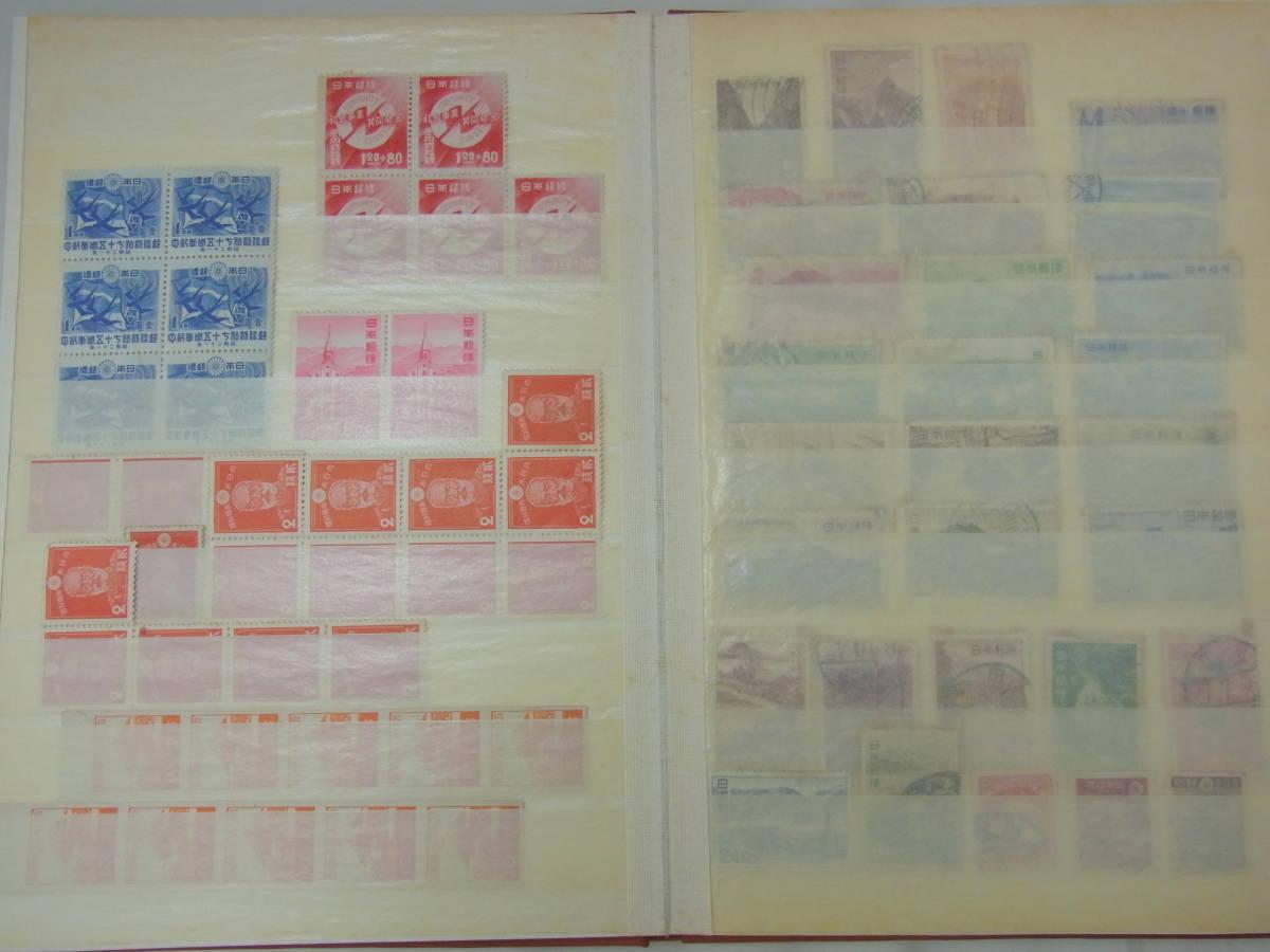 ☆未使用含む 日本切手 菊切手 昭和コイルなど いろいろ まとめて☆_画像4