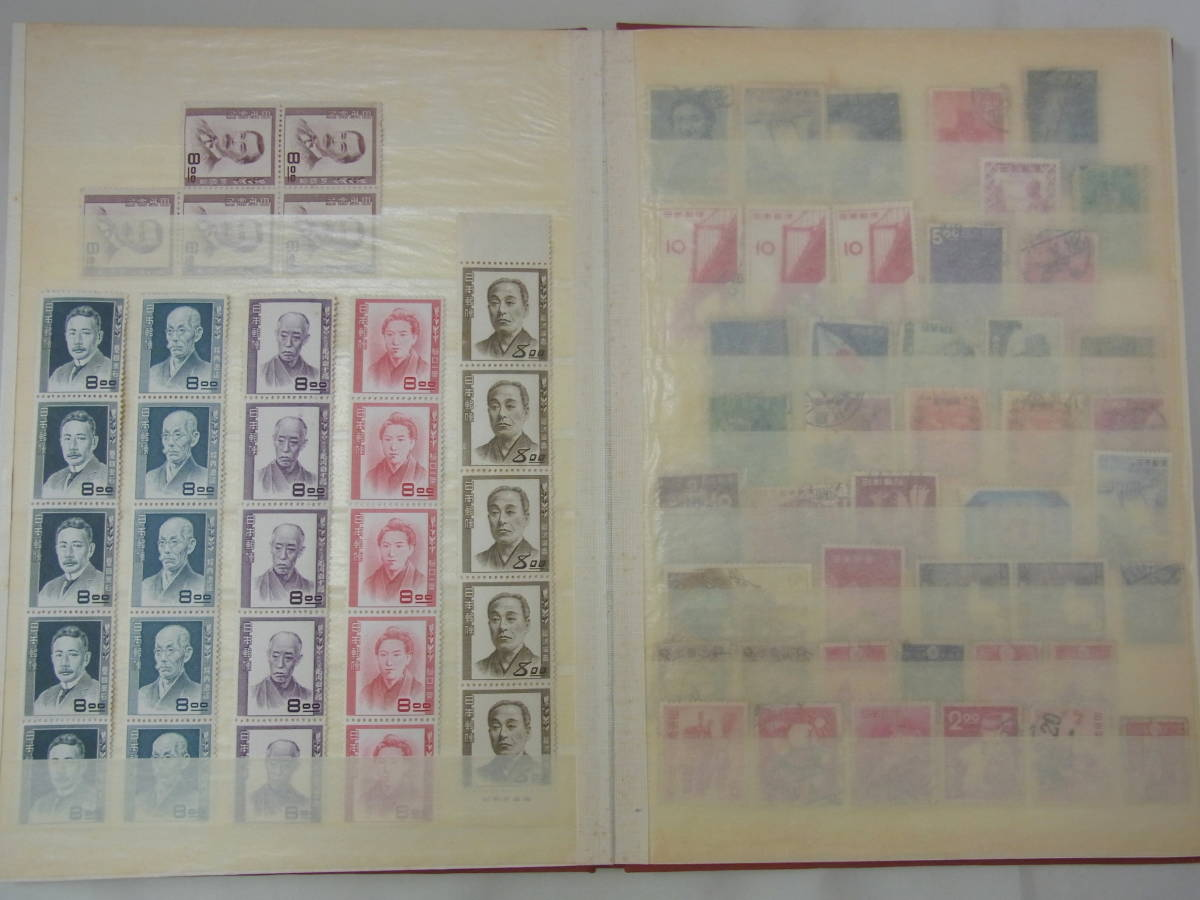 ☆未使用含む 日本切手 菊切手 昭和コイルなど いろいろ まとめて☆_画像5