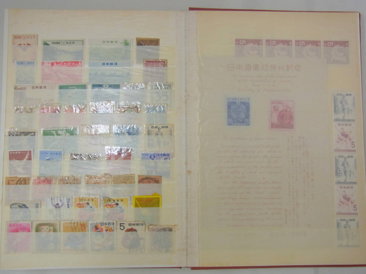 ☆未使用含む 日本切手 菊切手 昭和コイルなど いろいろ まとめて☆_画像6