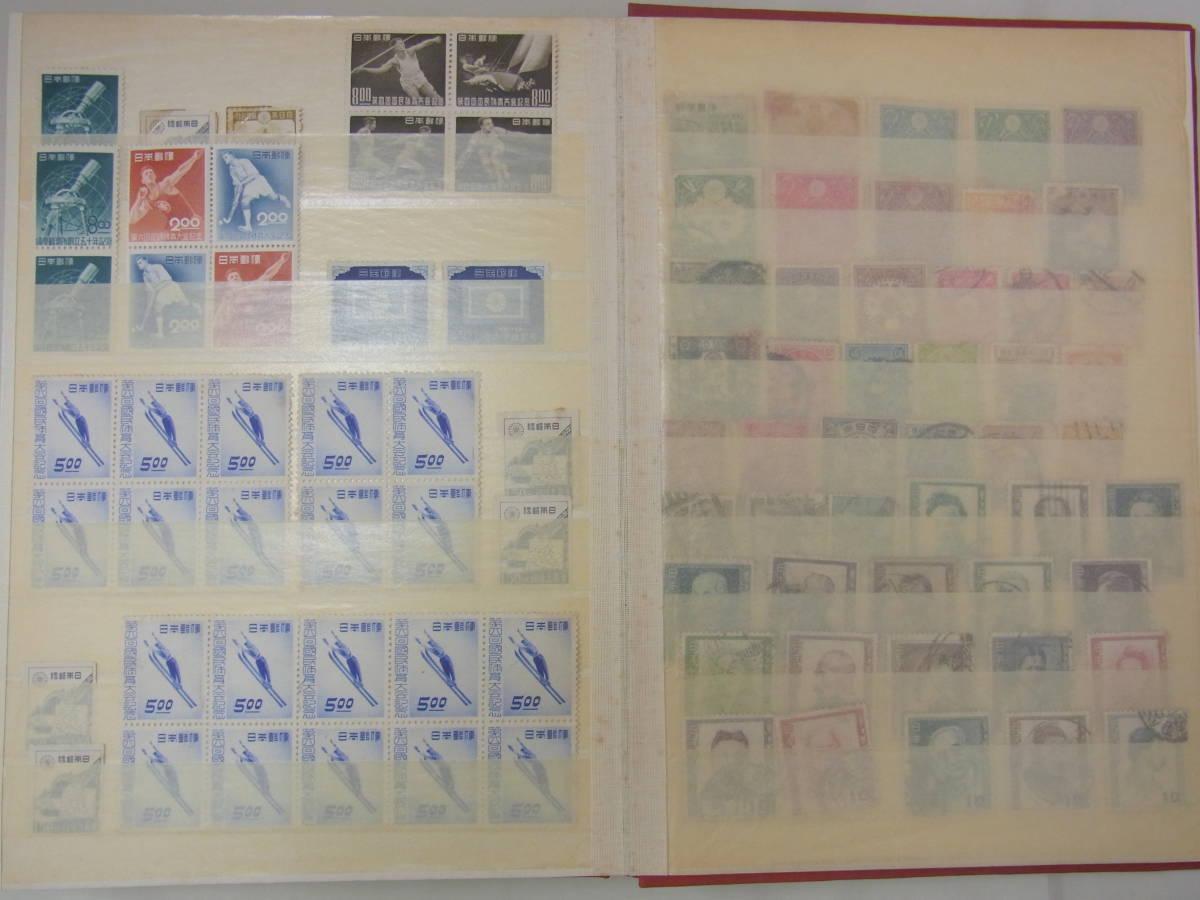 ☆未使用含む 日本切手 菊切手 昭和コイルなど いろいろ まとめて☆_画像7