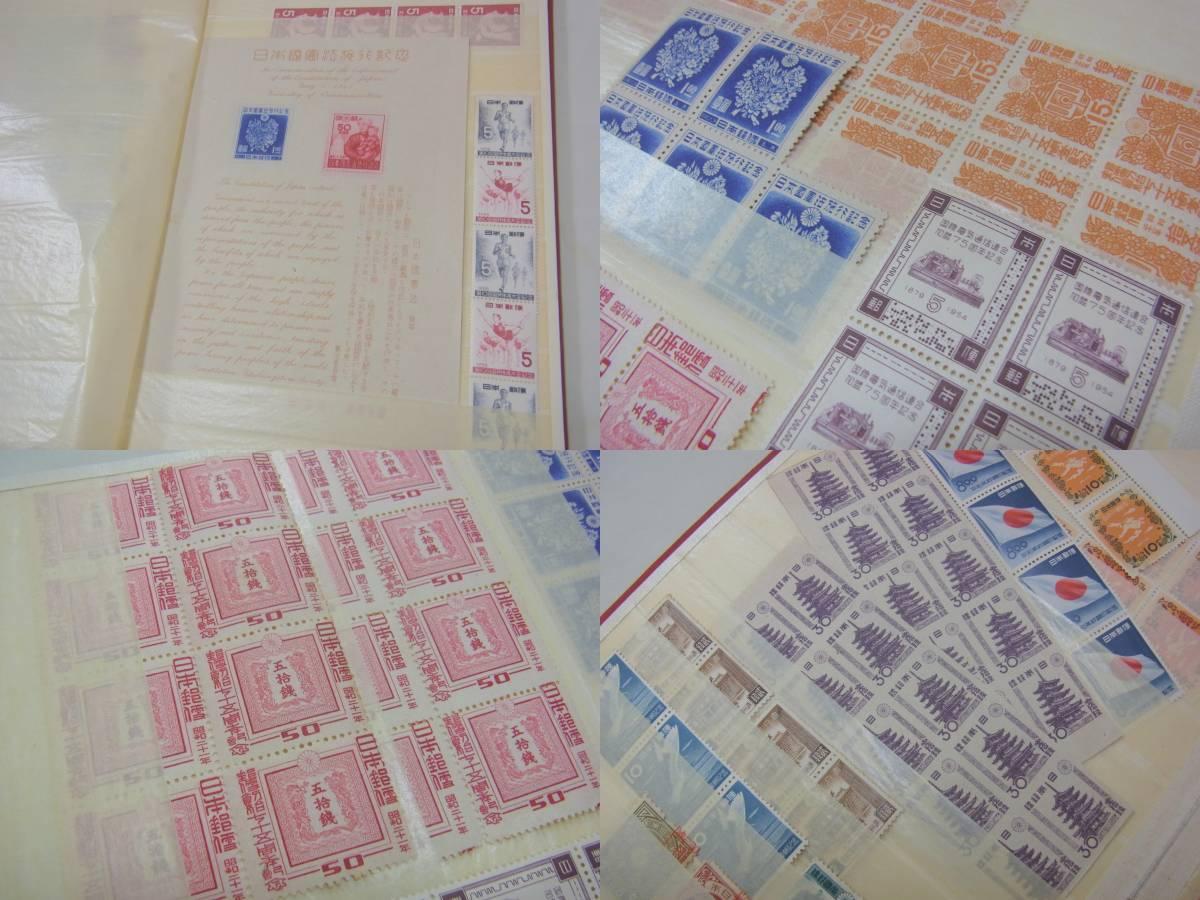 ☆未使用含む 日本切手 菊切手 昭和コイルなど いろいろ まとめて☆_画像10