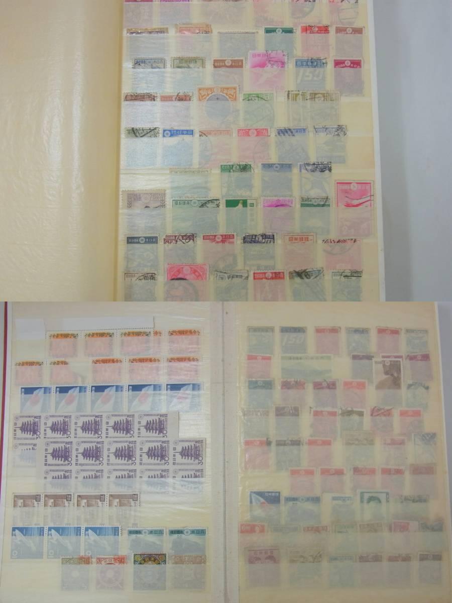 ☆未使用含む 日本切手 菊切手 昭和コイルなど いろいろ まとめて☆_画像9