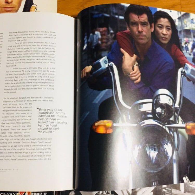 007 メイキング本 4冊セット 洋書 写真集 007 ジェームズボンド ピアースブロスナン 即決あり! ゴールデンアイ ダイアナザーデイ_画像5