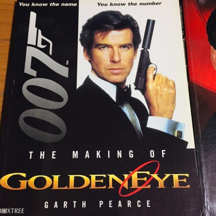 007 メイキング本 4冊セット 洋書 写真集 007 ジェームズボンド ピアースブロスナン 即決あり! ゴールデンアイ ダイアナザーデイ_画像2