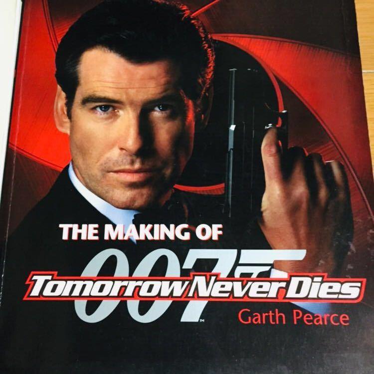007 メイキング本 4冊セット 洋書 写真集 007 ジェームズボンド ピアースブロスナン 即決あり! ゴールデンアイ ダイアナザーデイ_画像4