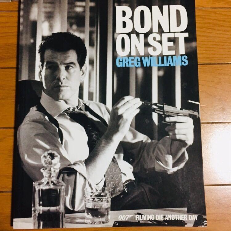 007 メイキング本 4冊セット 洋書 写真集 007 ジェームズボンド ピアースブロスナン 即決あり! ゴールデンアイ ダイアナザーデイ_画像8