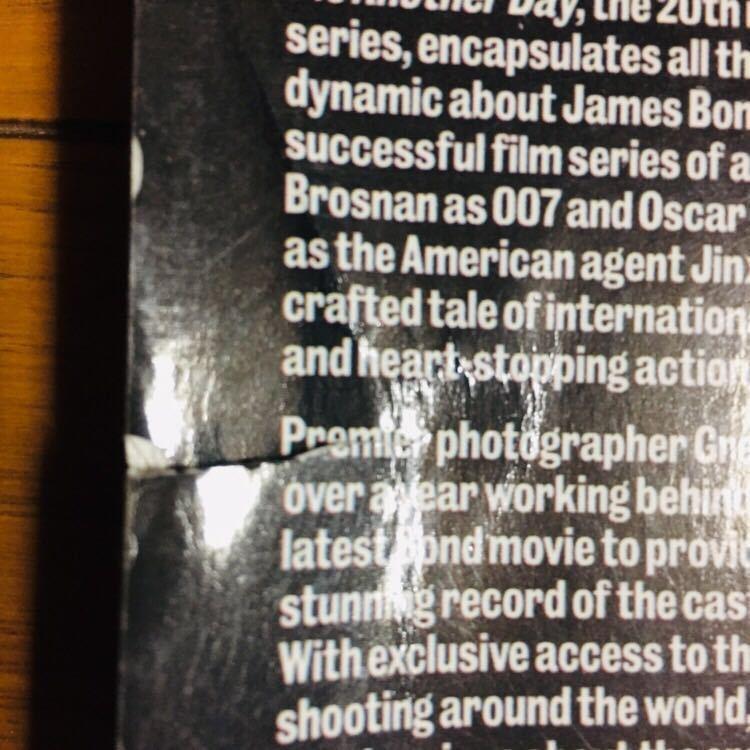 007 メイキング本 4冊セット 洋書 写真集 007 ジェームズボンド ピアースブロスナン 即決あり! ゴールデンアイ ダイアナザーデイ_画像10