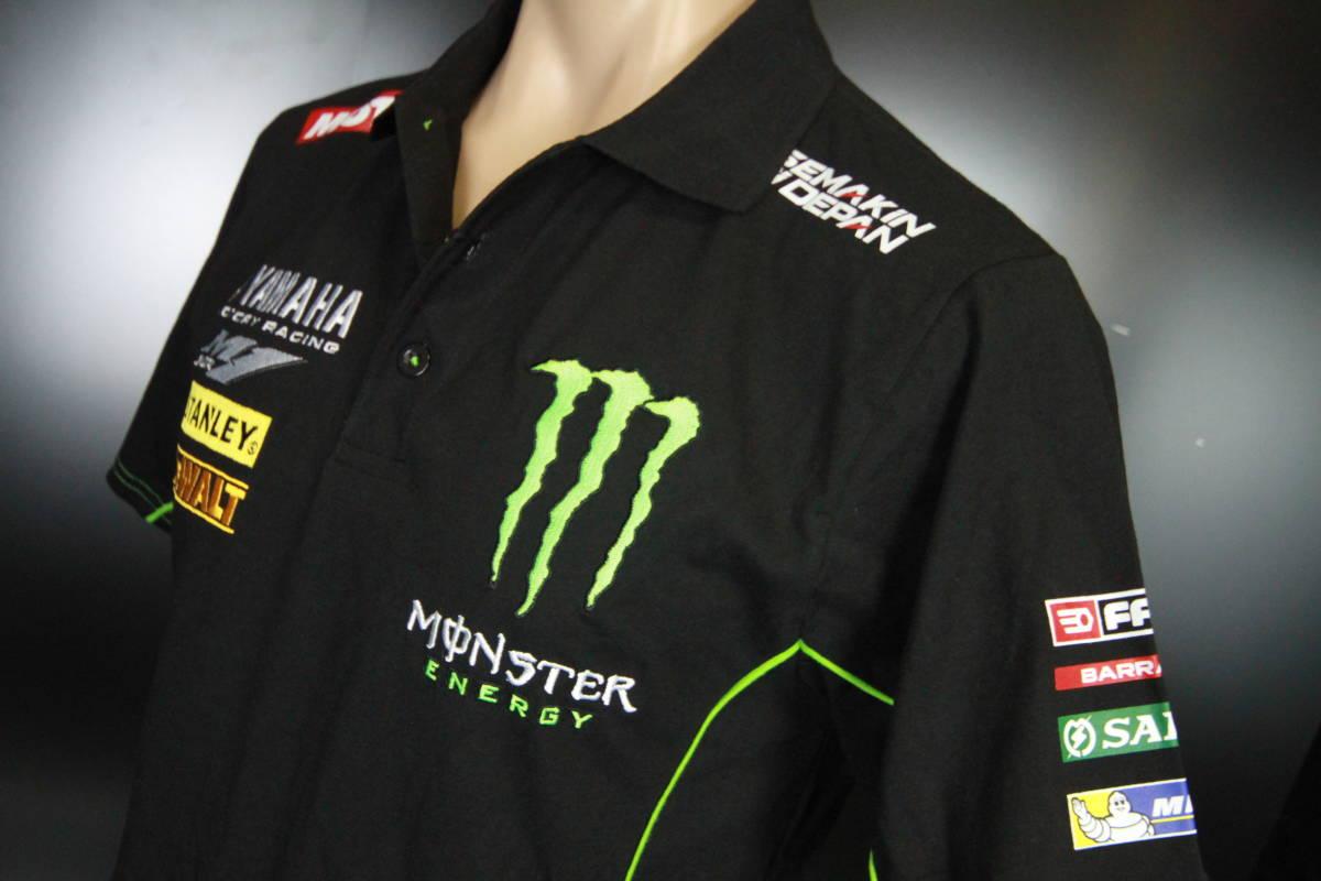 正規品★【Monster Tech3 YAMAHA】motoGP オフィシャル 公式モデル ポロシャツ 【L】本物(検 ZARCO 5 Super Bike 55 Yamaha Racing M1)