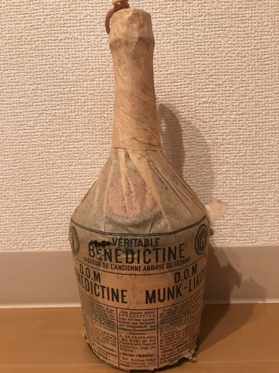ベネディクティン50年代流通品